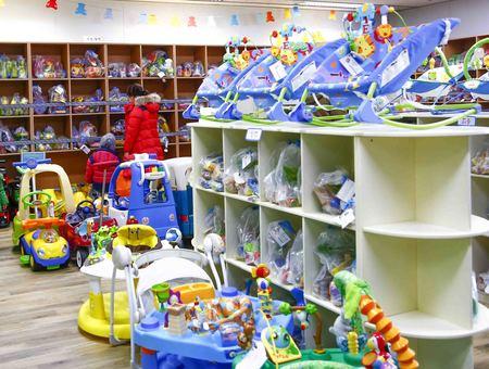 성남시 아이사랑놀이터 6곳 장난감도서관, 주 1회 야간 대여