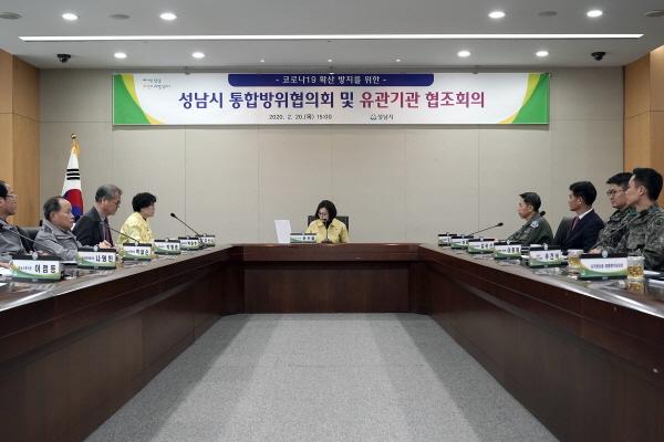 은수미 성남시장, '코로나19' 유입 차단 위..