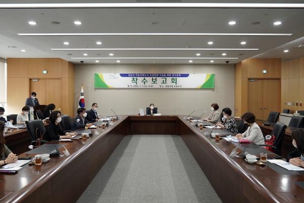 성남시, 유니세프 아동친화도시 조성전략 수립