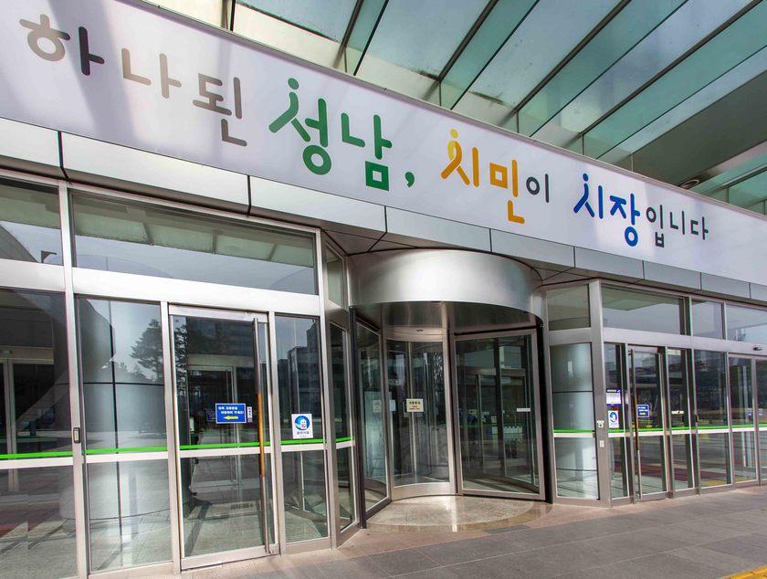 성남시·특허청, 기업 지식재산 사업화 힘 모은..