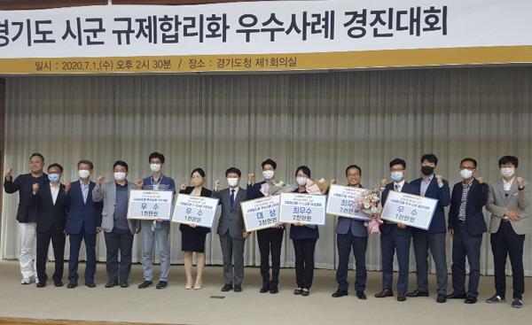 성남시 비행안전 제1구역 내 환경기초시설… 규..