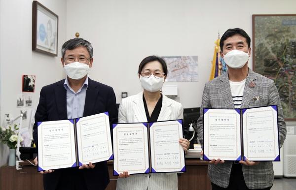 성남시 '청소년 건강 성장 지원' 업무협약