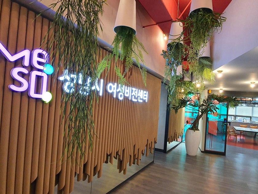 성남시 여성비전센터서 '제1회 미소 인문학' ..