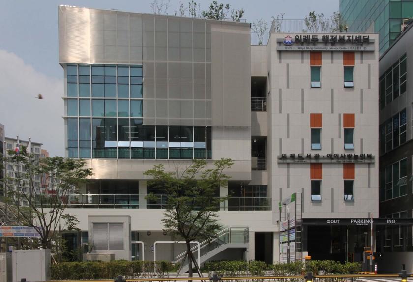 성남시 위례동 행정복지센터, 8월 10일 온라..