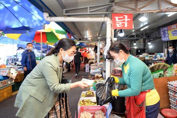 은수미 성남시장, 추석맞이 전통시장 방문