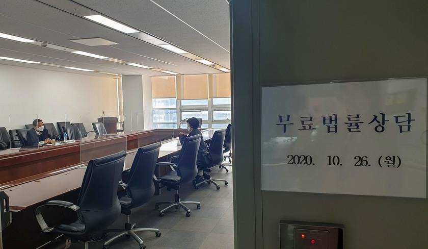 성남시 무료 법률상담실 운영 재개
