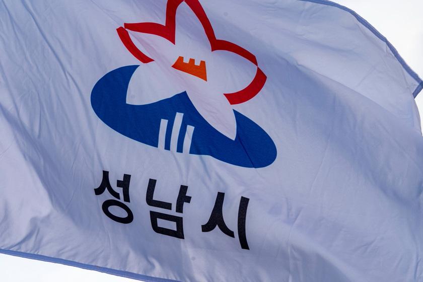 성남시 '공공디자인 진흥계획' 첫 수립